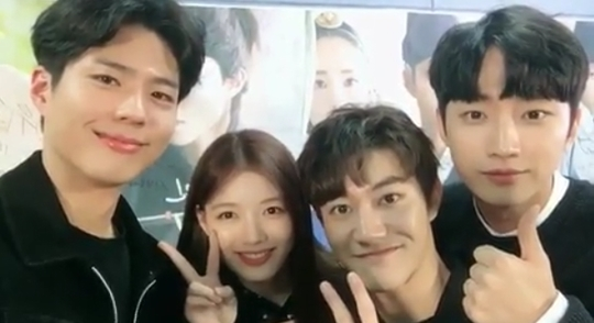 "Kim Yoo Jung Shares Adorable Video Of Park Bo Gum Pranking ""Moonlight Drawn By Clouds"" Main Cast"