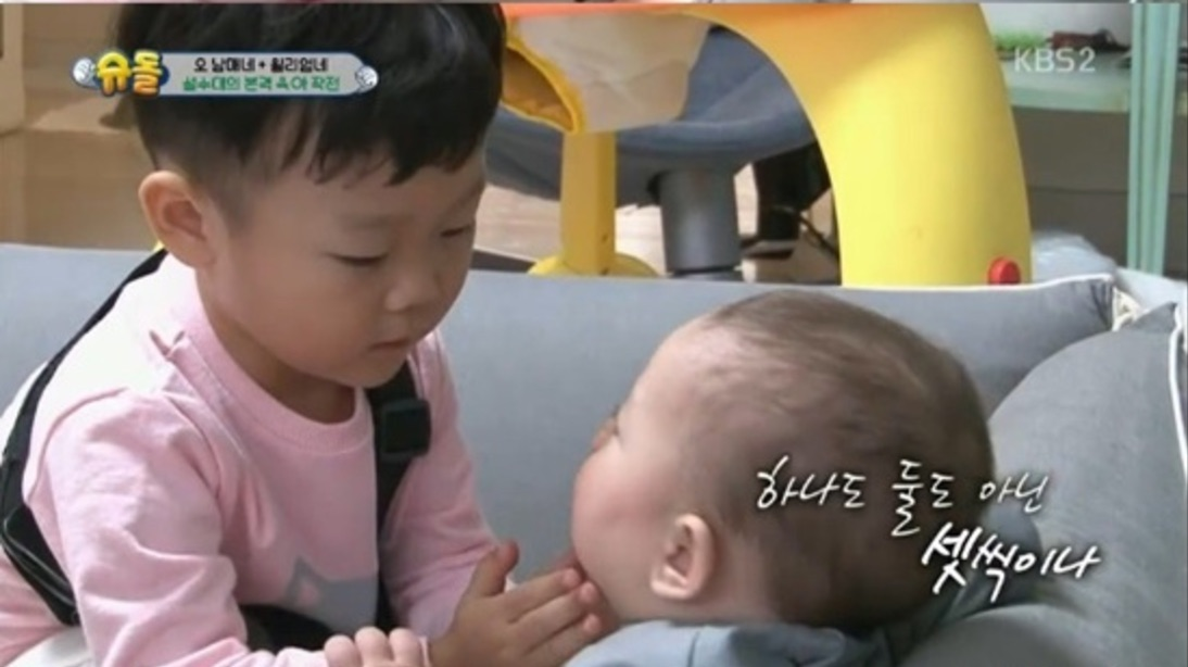 "Daebak, Seol Ah, And Soo Ah Become William's Babysitters In ""The Return Of Superman"""