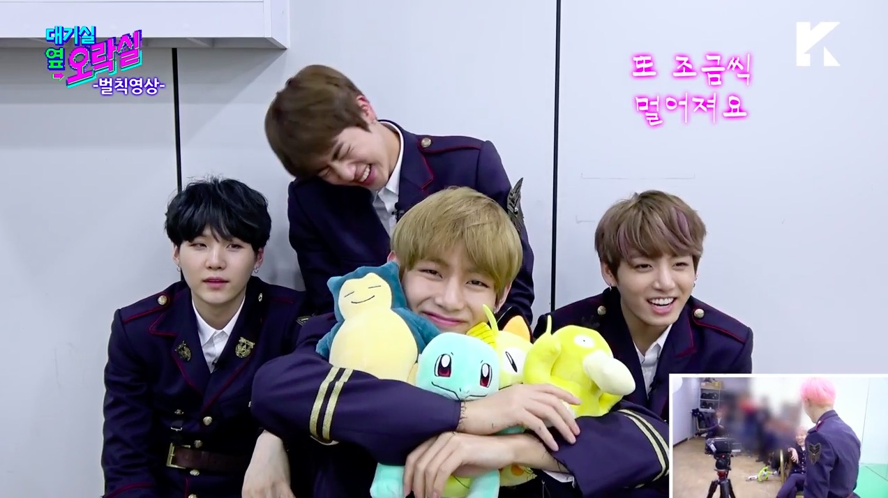"""Watch: BTS Performs Hilarious """"Cute Version"""" Of """"Spring Day"""" In Penalty Video"""
