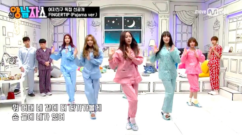 """Watch: GFRIEND Reveals More Of Their Choreography For """"Fingertip"""" In """"New Yang Nam Show"""" Clip"""
