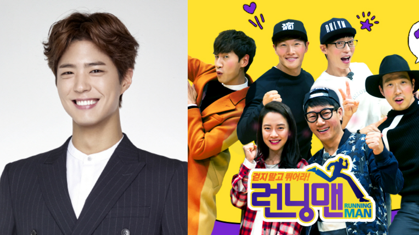 """Park Bo Gum To Appear On """"Running Man"""" To Help With Mission"""