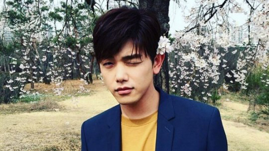 """Eric Nam's Collaboration Partner For """"You, Who?"""" Revealed"""