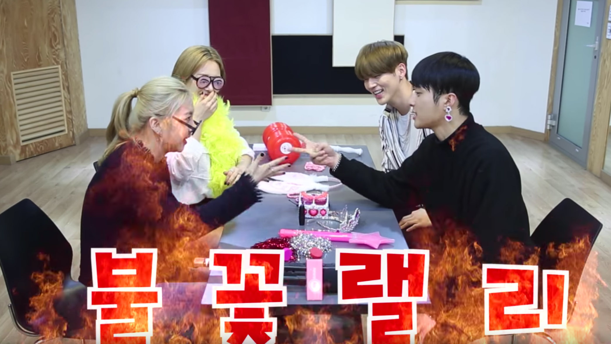 Watch: K.A.R.D Gets Competitive While Playing Silly Games