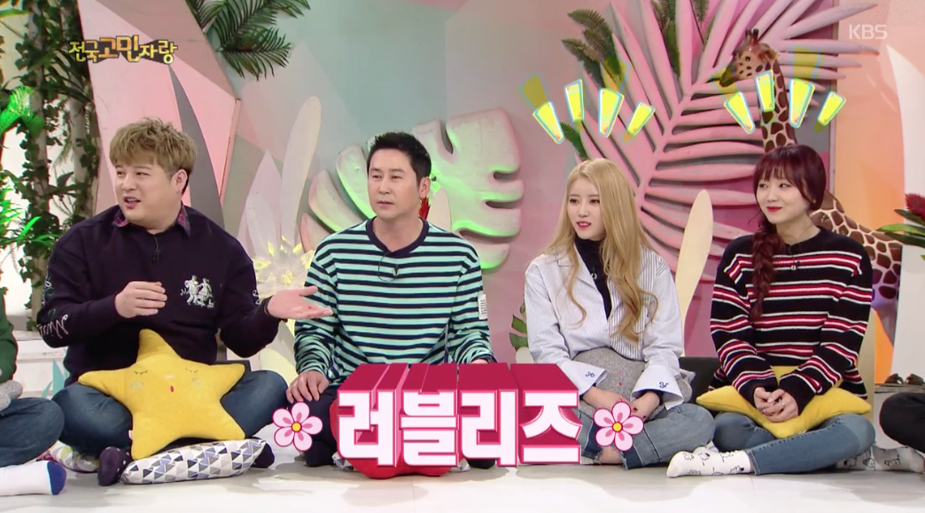 Hello Counselor Shindong Lovelyz