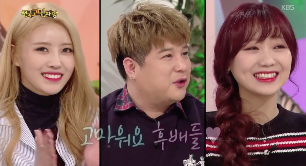Hello Counselor Shindong Lovelyz 2