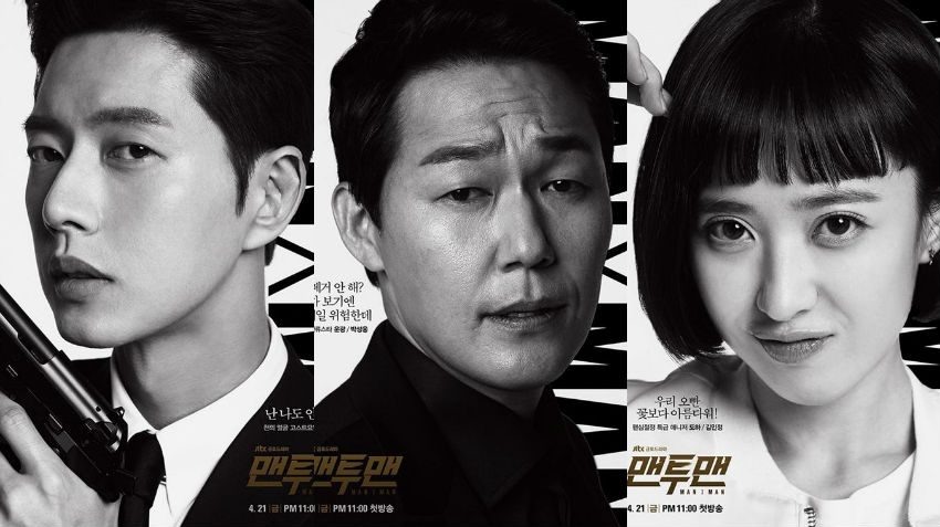 JTBC's Anticipated Drama Featuring Park Hae Jin Releases Fierce Character Posters