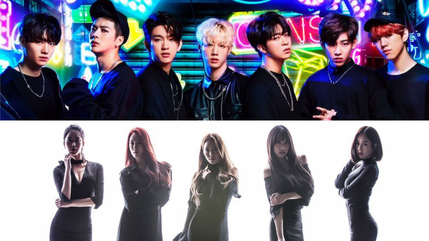 KBS Reportedly Deems GOT7's And Brave Girls' New Tracks Unfit For Broadcast