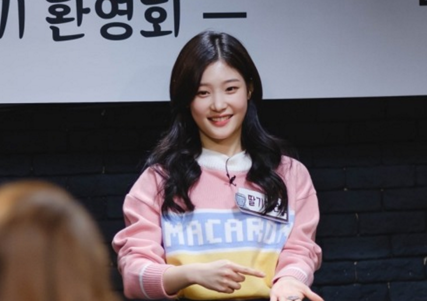 "DIA's Jung Chaeyeon To Share Her Story About Getting Asked Out By A Celebrity On ""Life Bar"""