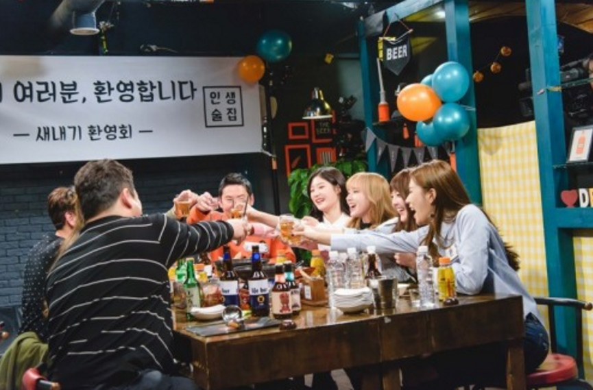 DIA Jung Chaeyeon Life Bar 2