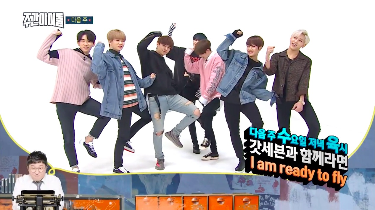 """Watch: GOT7 Stars In Funny Preview For Next Week's """"Weekly Idol"""""""