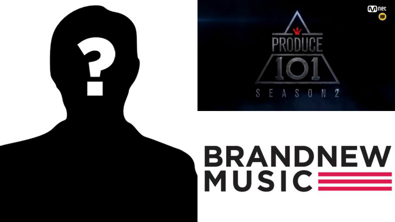 "Mystery Trainee From Brand New Music Blows Away The Competition In ""Produce 101 Season 2"""