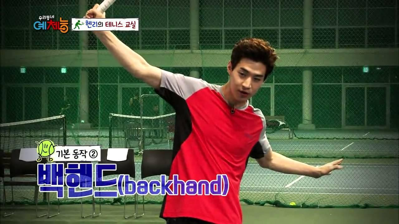 henry tennis