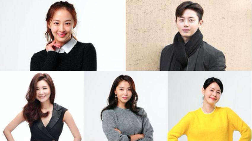 Dasom Lee Ji Hoon Jang Seo Hee Oh Yoon Ah Kim Joo Hyun