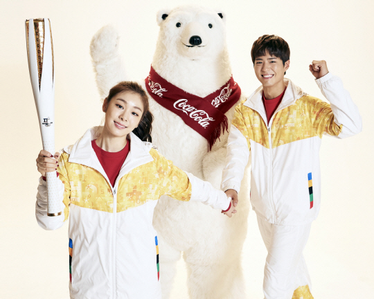 Park Bo Gum And Kim Yuna Team Up For Coca-Cola's 2018 Pyeongchang Winter Olympics Campaign