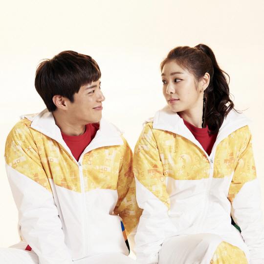 Park Bo Gum Kim Yuna 2