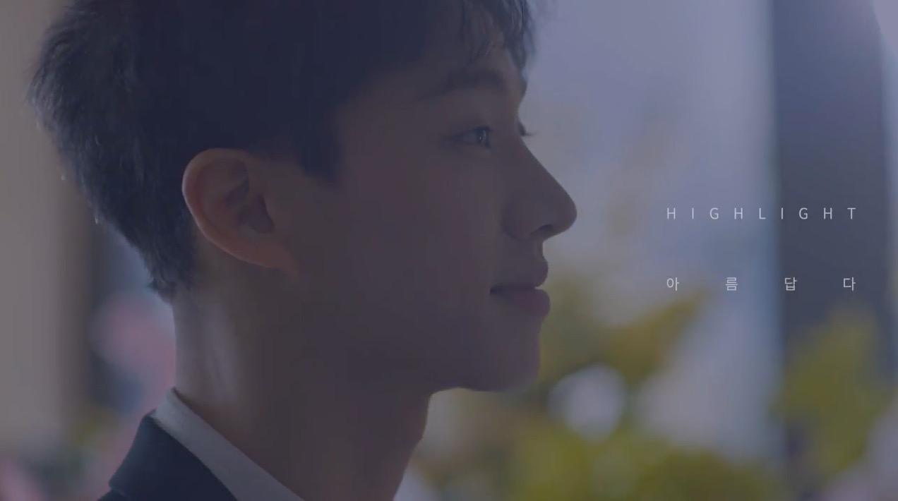 "Watch: Highlight Shares Teaser For Pre-Release ""It's Still Beautiful"" MV"