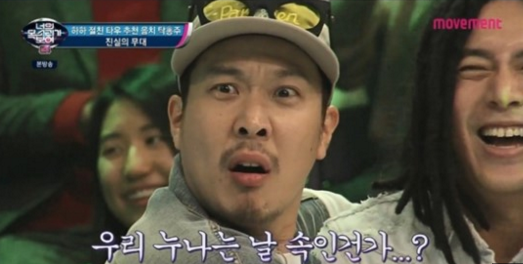 "Haha Gets Tricked By An Unexpected Person On ""I Can See Your Voice"""