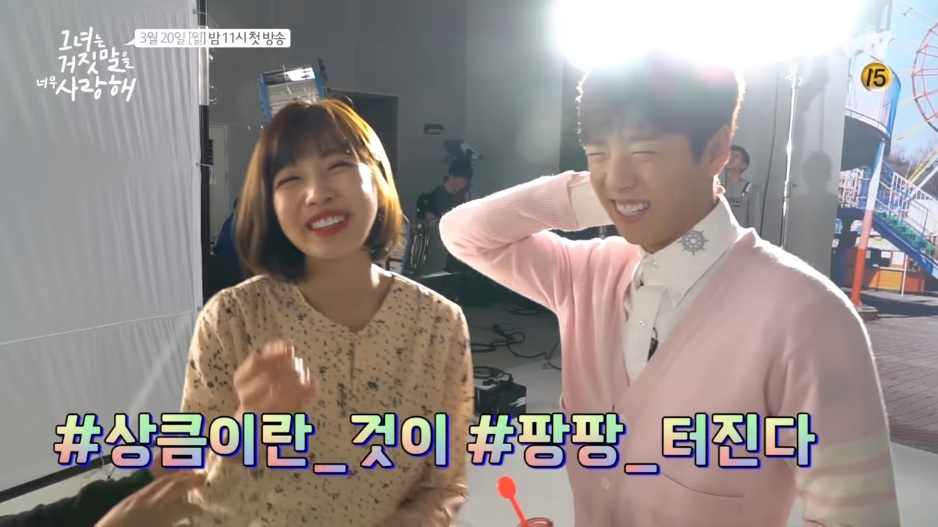 Lee Hyun Woo And Red Velvet's Joy Sweetly Describe Their First Impressions Of Each Other