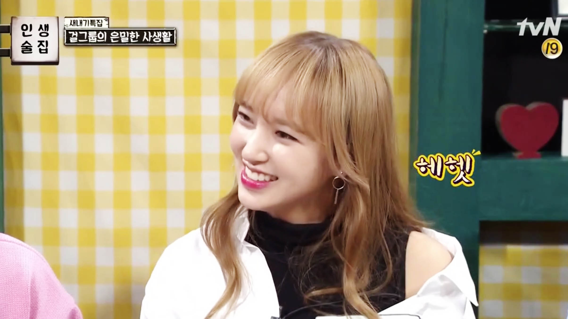 Cosmic Girls' Cheng Xiao Reveals Hilarious Story About Getting Caught Ordering Delivery Food