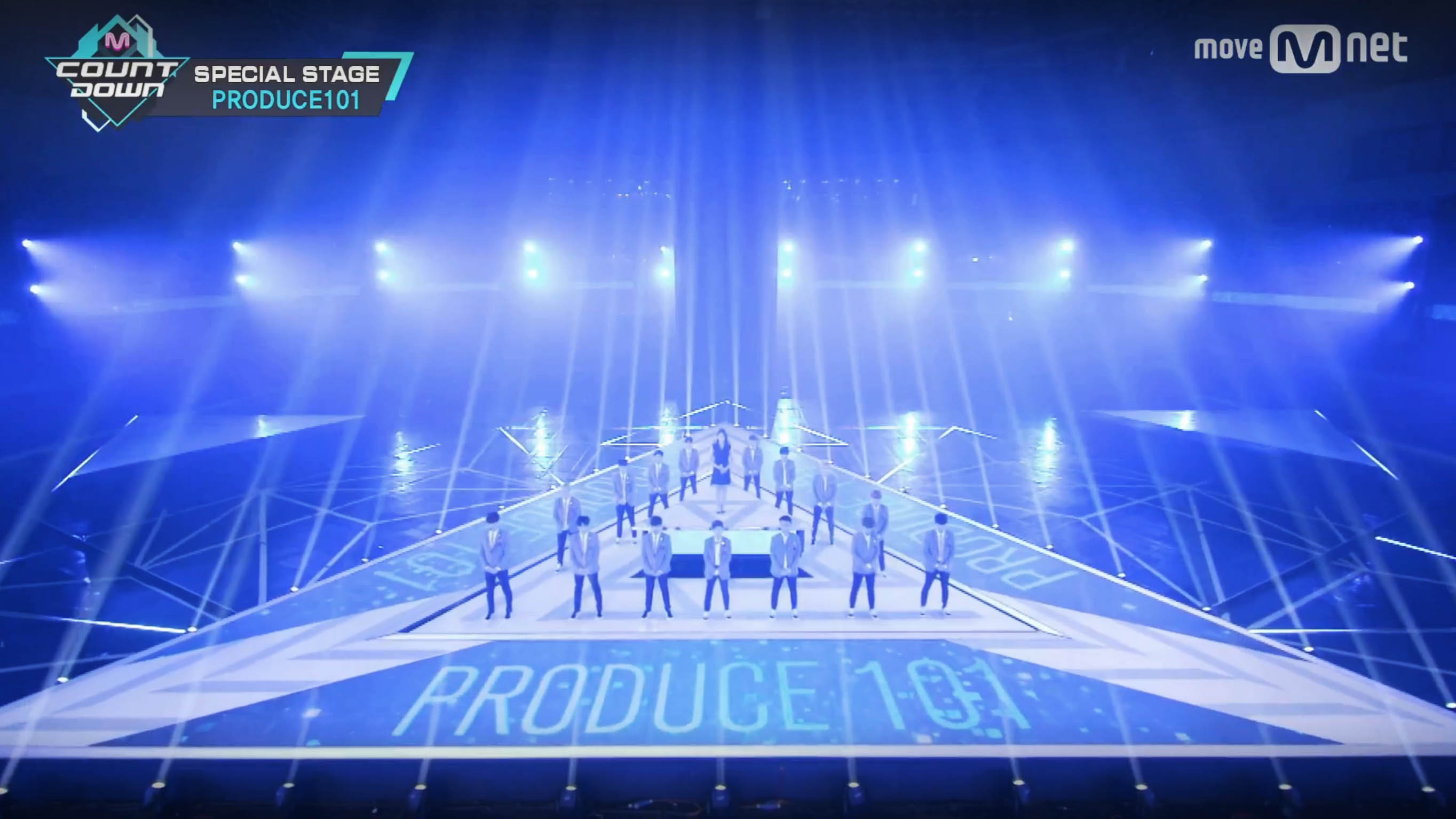 """Contestant Reportedly Injured During Filming For """"Produce 101"""" Season 2"""