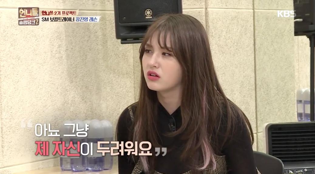 Jeon Somi Sister's Slam Dunk Season 2 1