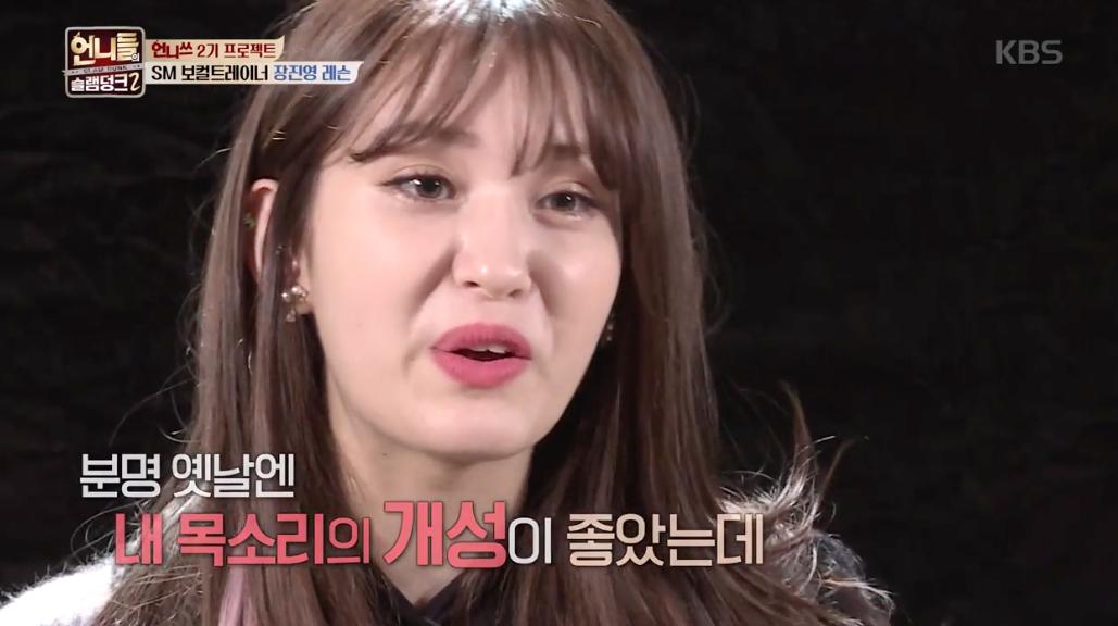 Jeon Somi Sister's Slam Dunk Season 2 2