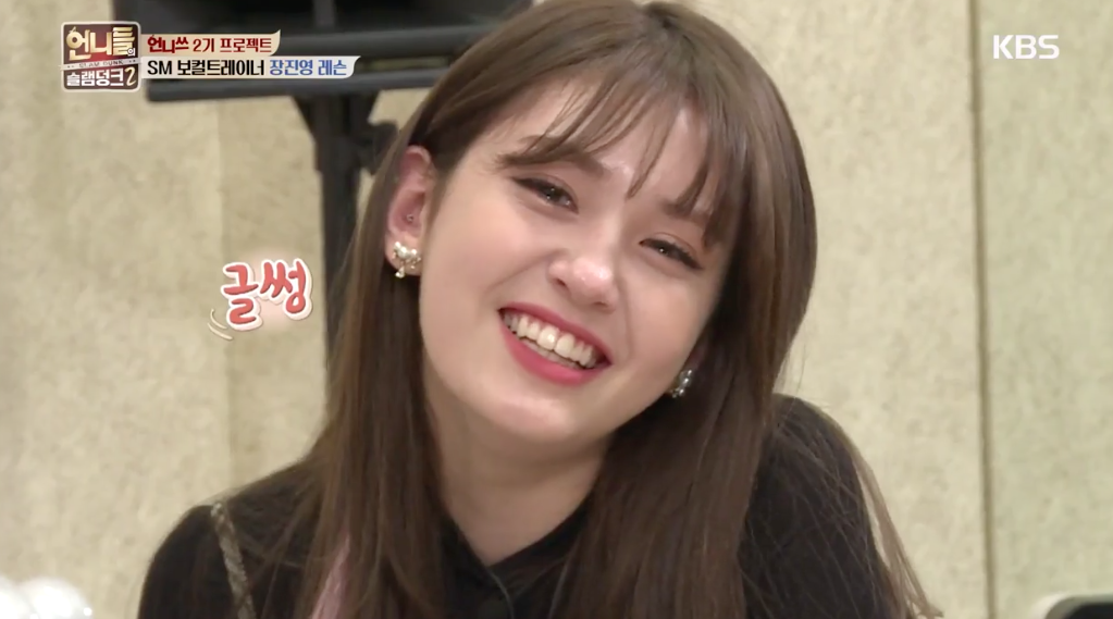 Jeon Somi Sister's Slam Dunk Season 2 3