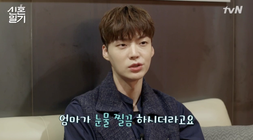Ahn Jae Hyun Explains How Ku Hye Sun Brought His Mother To Tears (In A Good Way)