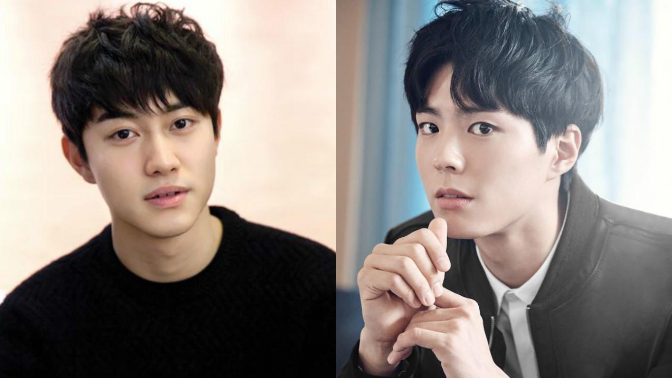 Kwak Dong Yeon Park Bo Gum