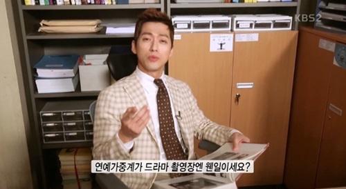Namgoong Min 2