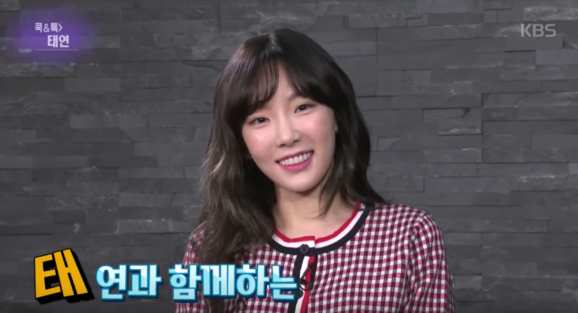"""Taeyeon Reveals How Girls' Generation Members Reacted To Her """"I Got Love"""" Teaser Images"""
