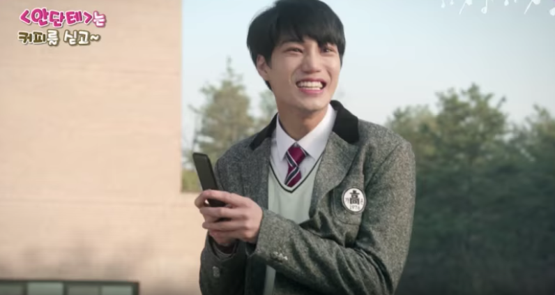 "Watch: EXO's Kai Melts Hearts In Teaser (Of A Teaser) For New KBS Drama ""Andante"""