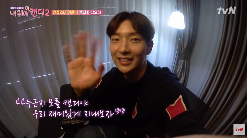 """Watch: Lee Joon Gi Reveals His Home, Puppies, And Organization Skills In """"My Ear's Candy"""""""