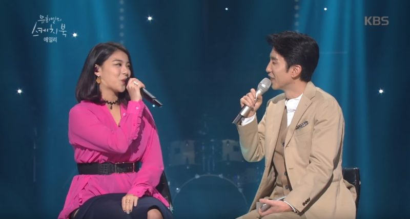 """Watch: Ailee Reacts Modestly Yet Wittily To Being Called An """"OST Queen"""" After Hit """"Goblin"""" OST"""
