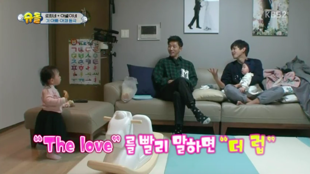 """Dongho Reveals A Secret Wish For His Son And Rohee On """"The Return Of Superman"""""""