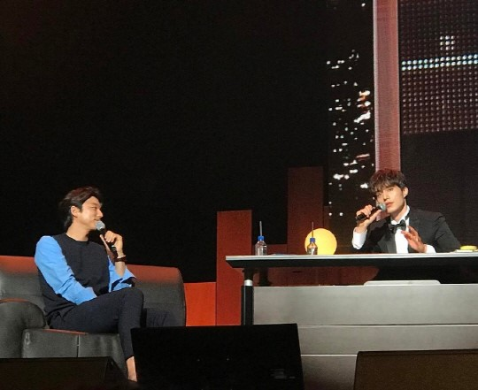 Gong Yoo Lee Dong Wook