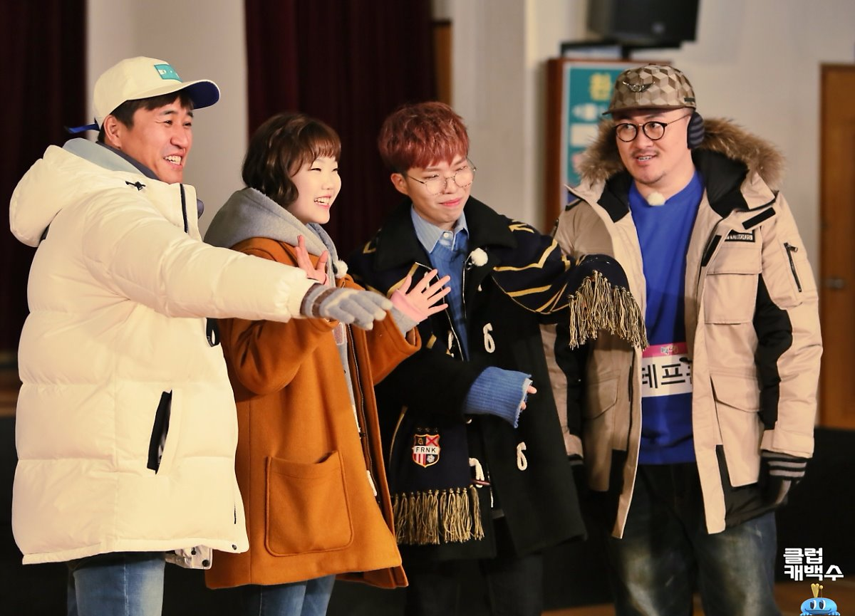 Kim Jong Min, Defconn, And Akdong Musician Are Surprised By How Good They Sound Together