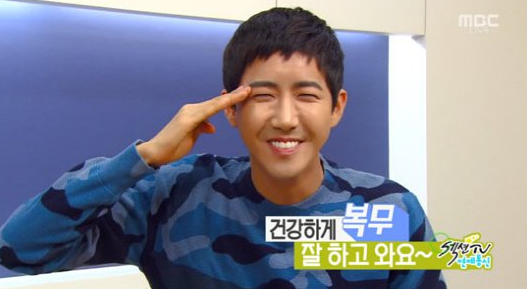 "Kwanghee Reacts To The Idea Of His Potential ""Infinite Challenge"" Replacement Ahead Of Enlistment"