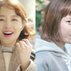 QUIZ: Are You More Do Bong Soon Or Kim Bok Joo?