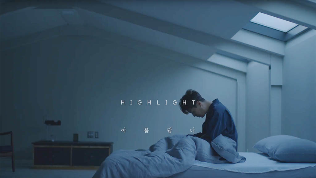 "Watch: Highlight Returns With Pre-Release Track ""It's Still Beautiful"" Ahead Of Their ""Debut"""