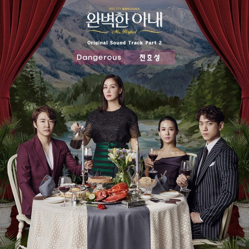"KBS's ""Perfect Wife"" To Be Exported To Many Countries Overseas"