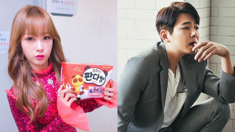 "Apink's Bomi And Actor Choi Min Yong To Guest On ""Running Man"""
