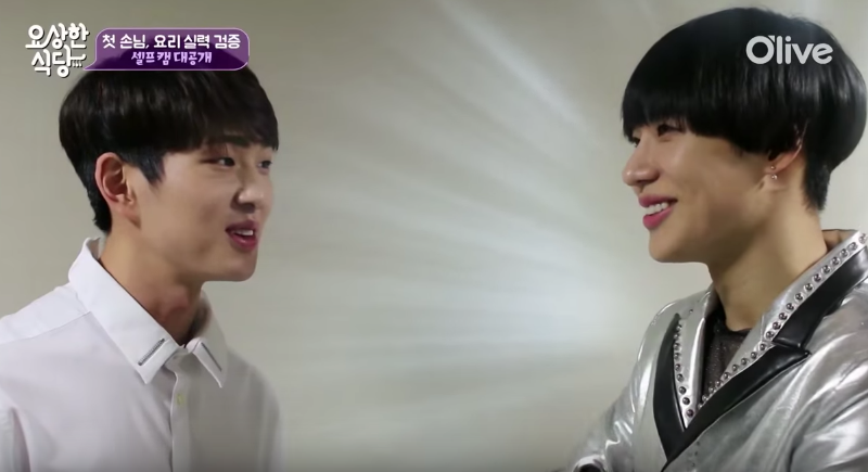 SHINee's Taemin Tries Really, Really Hard To Hype Up Onew ...