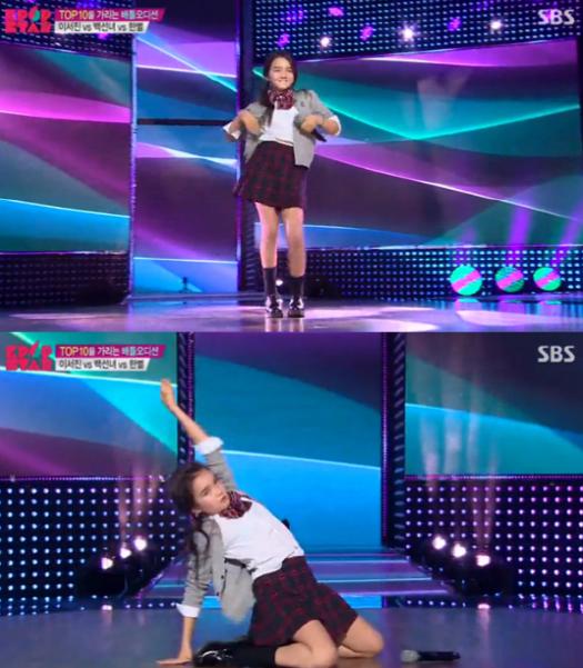 K-Pop Star 6 Han Byul 2