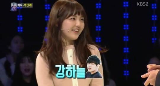 Seo Shin Ae 2