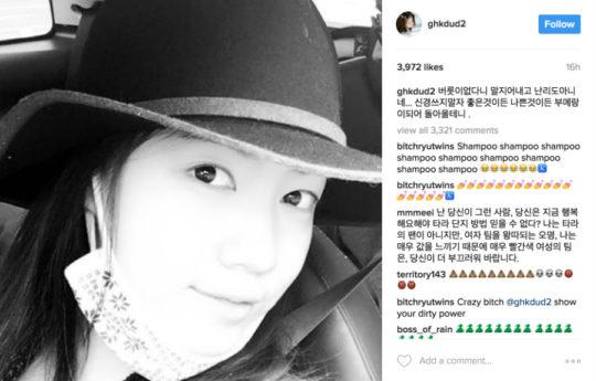 ryu hwayoung instagram