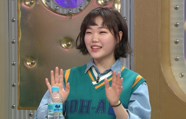 """Akdong Musician's Lee Soo Hyun Talks About Going Bowling With A Male Idol On """"Radio Star"""""""