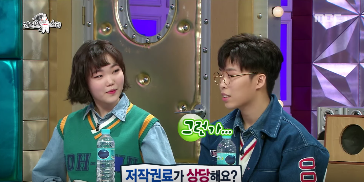 Akdong Musician's Lee Chan Hyuk Talks About How Much He Makes From Songwriting And How He Splits It With YG