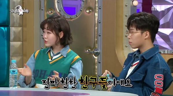 Akdong Musician's Lee Soo Hyun Reveals Her Closest Male Idol Friends
