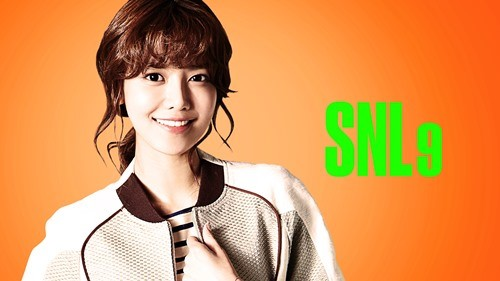 "Girls' Generation's Sooyoung To Be First Host For ""SNL Korea"" Season 9"